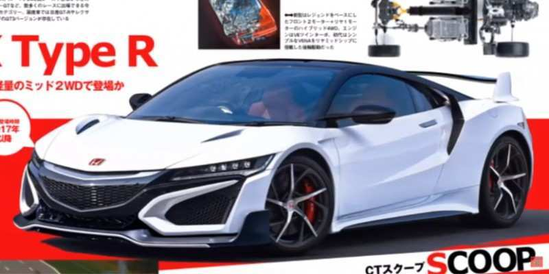 69 The 2020 Acura Nsx Type R Price And Release Date