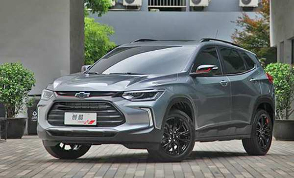 70 A Chevrolet Tracker 2020 Release Date And Concept