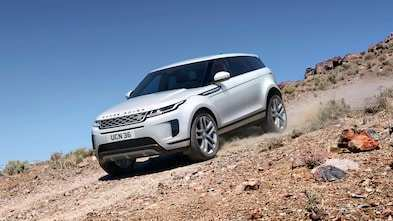 73 A 2020 Range Rover Evoque Xl Engine