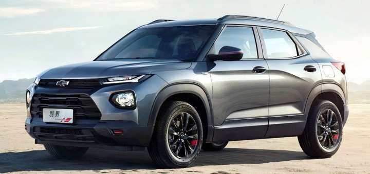 74 New 2020 Trailblazer Ss Us Release
