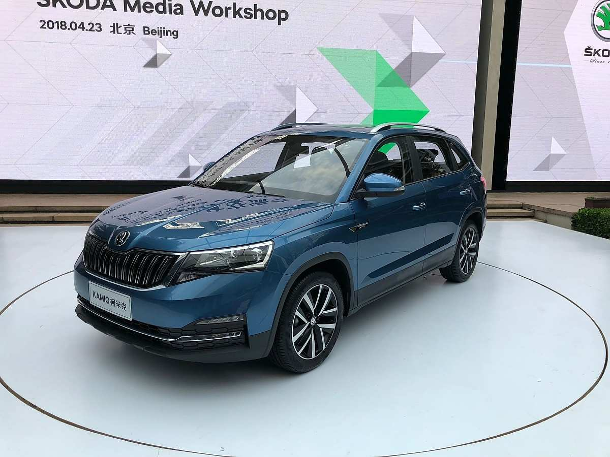 75 The 2019 Lincoln Mkx At Beijing Motor Show Release