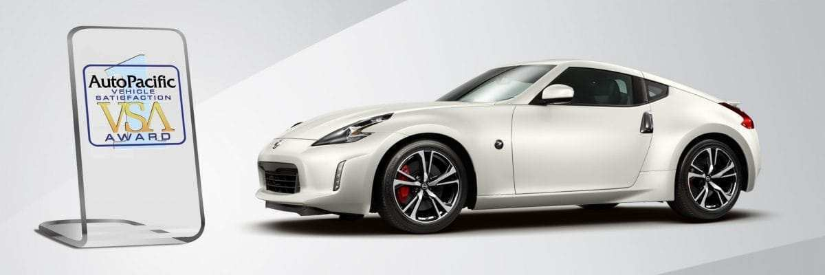 75 The Best 2020 Nissan Z Engine