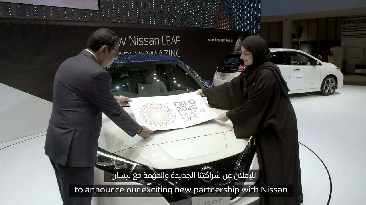 76 All New Nissan Expo 2020 Research New