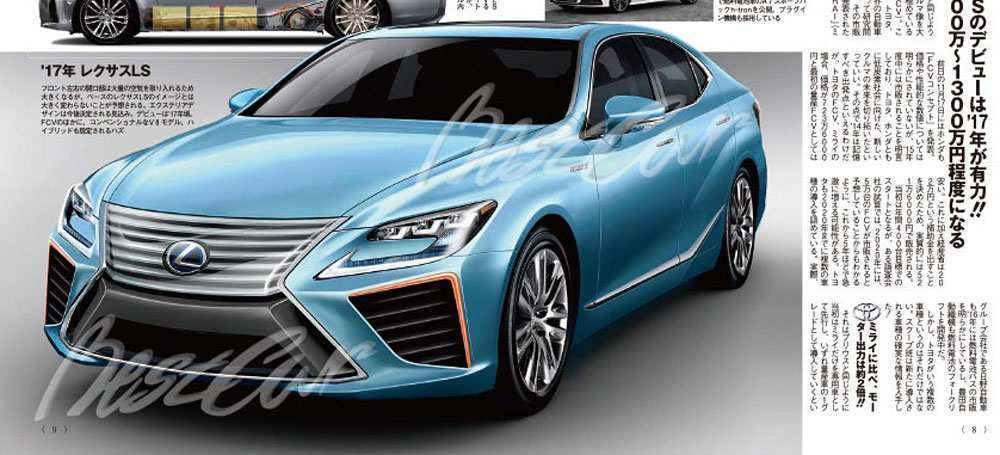 77 New 2020 Lexus LS Price