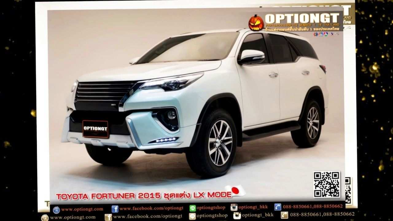 79 All New 2020 Toyota Fortuner Images