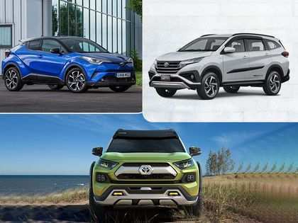 79 Best Toyota Upcoming Cars In India 2020 Pricing