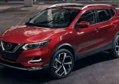 When Will The 2020 Nissan Rogue Be Released