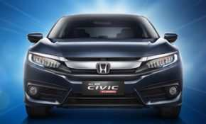 82 New 2019 Honda Wagon Photos