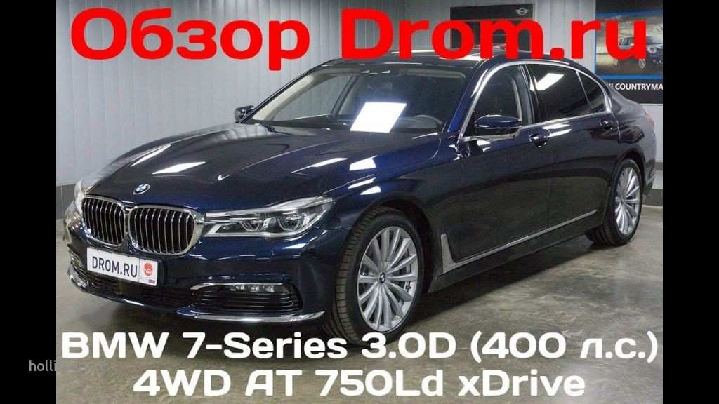 83 A 2020 BMW 7 Series Perfection New Redesign