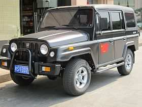 83 New Jeep Beijing 2020 Review