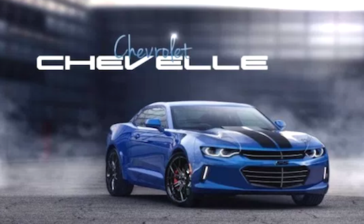 83 The Best 2020 Chevy Chevelle Spesification