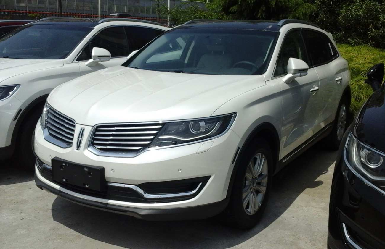84 The Best 2020 Lincoln Mkx At Beijing Motor Show Rumors