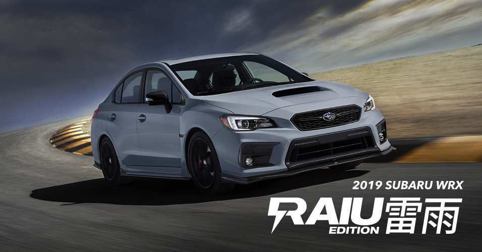 85 New 2019 Subaru Raiu Redesign And Review