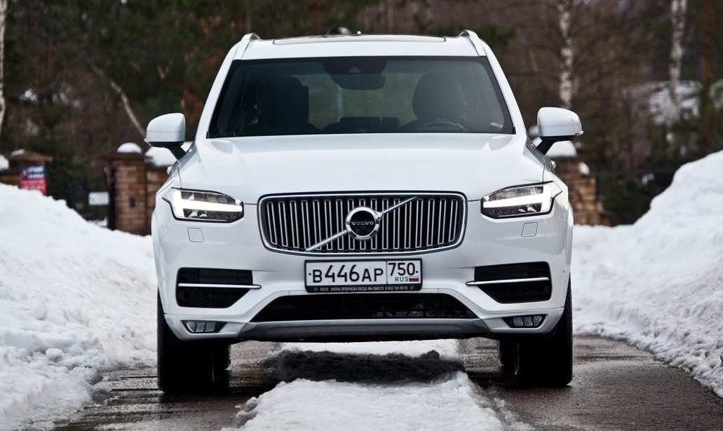 86 The Best 2020 Volvo V90 Specification Specs