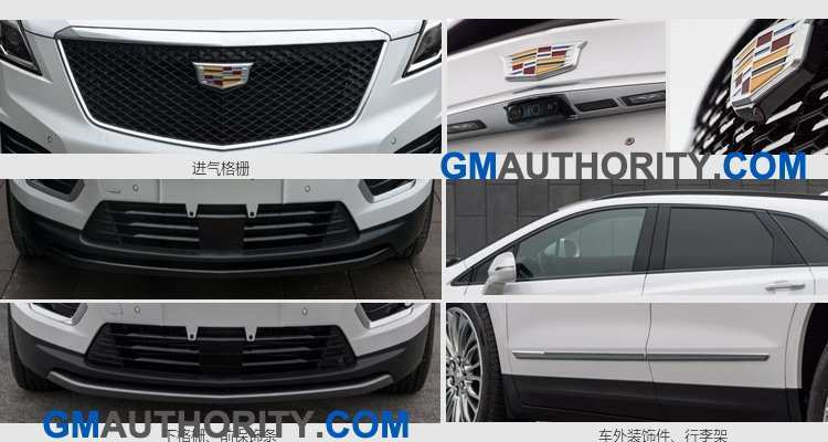 87 New 2020 Cadillac XT5 Overview