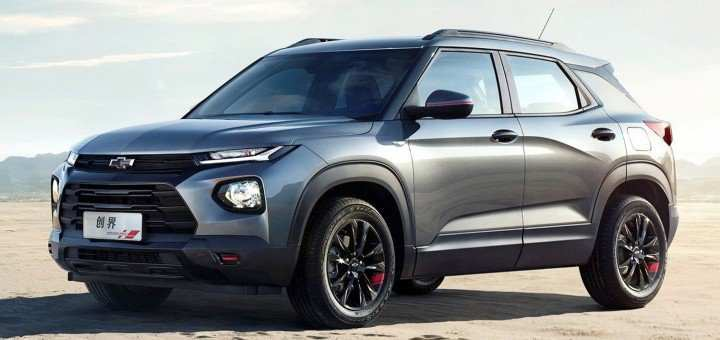 87 New Chevrolet Trailblazer 2020 Interior Prices