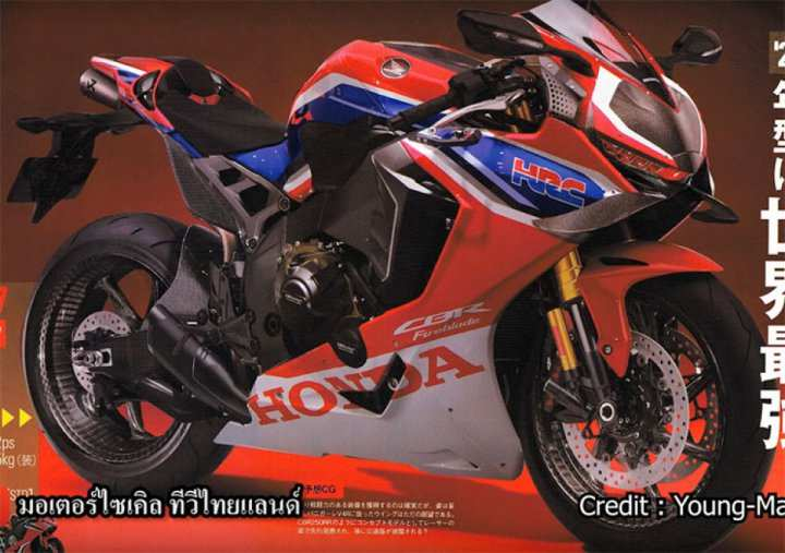 88 Best Honda Fireblade 2020 Redesign And Concept