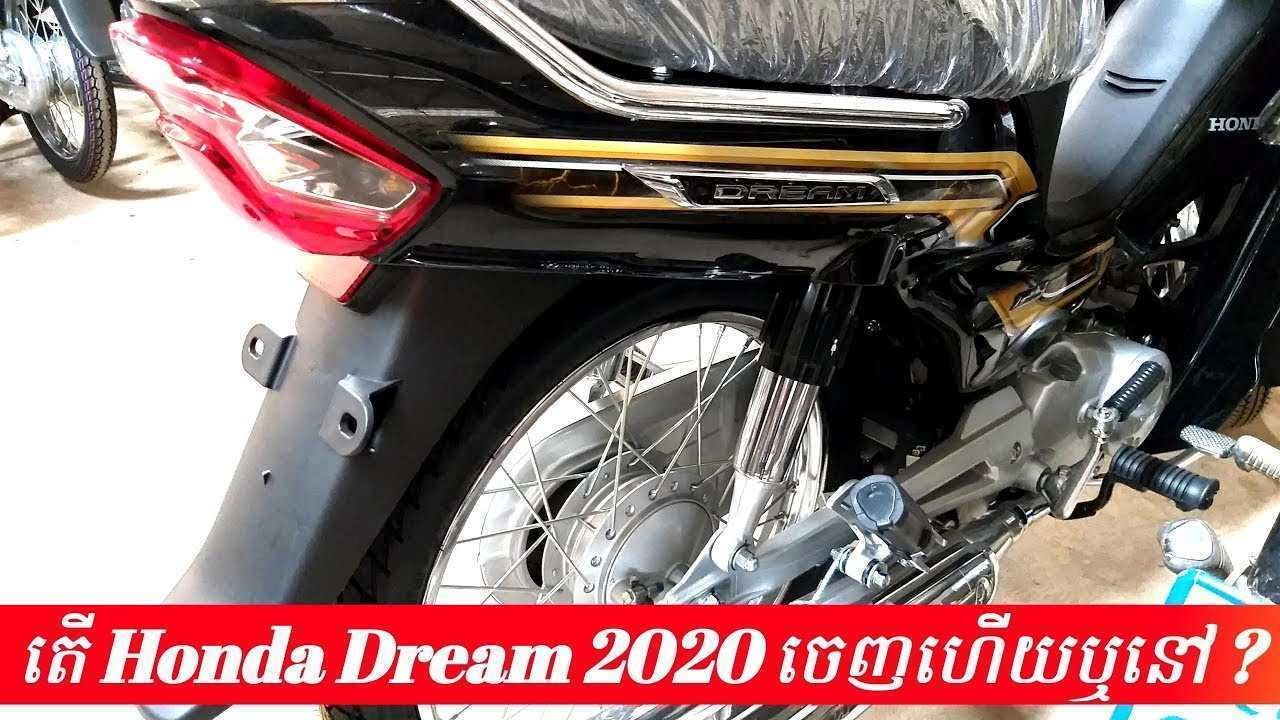 88 The Best Honda Dream 2020 History