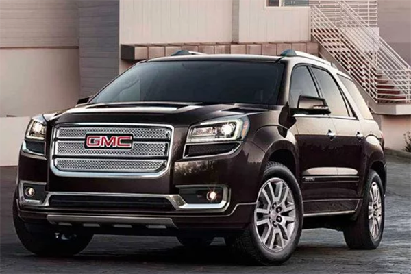 89 Best 2020 GMC Acadia Configurations