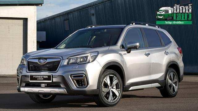 94 The Subaru Forester 2019 Hybrid Specs And Review