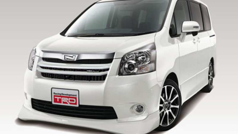 95 The Best Toyota Voxy 2020 Engine