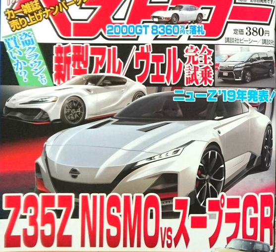 96 Best 2020 Nissan Z35 Performance and New Engine