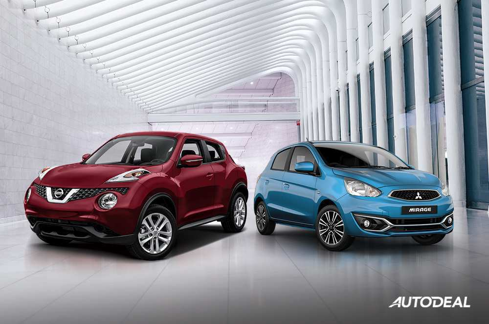97 Best Mitsubishi Mirage Facelift 2020 New Model And Performance