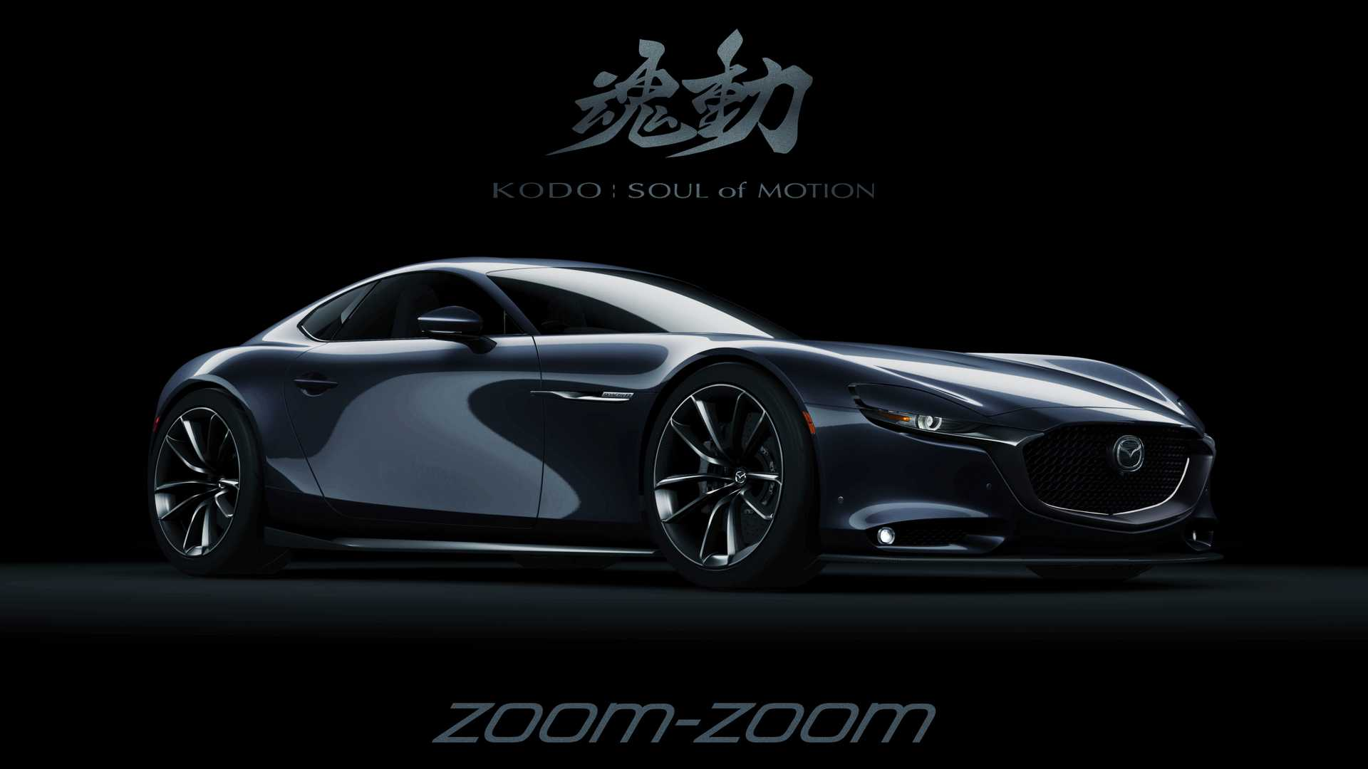 97 The Best Mazda Wankel 2020 New Model And Performance