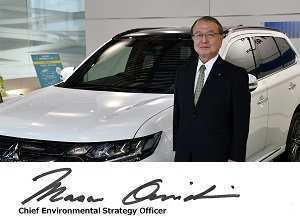 98 A Mitsubishi Motors Group Environmental Vision 2020 Exterior