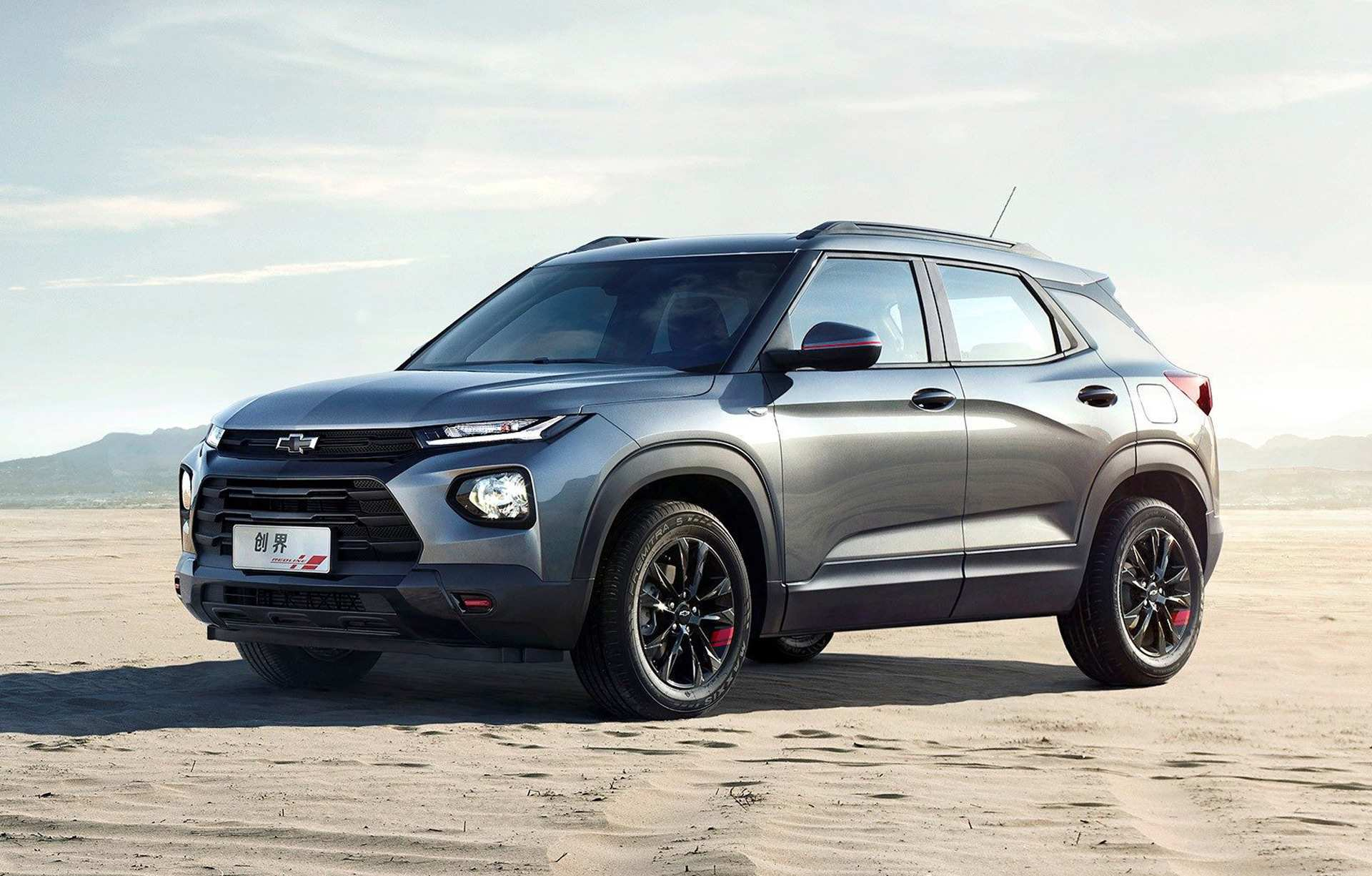 98 The 2020 Chevy Trailblazer Concept