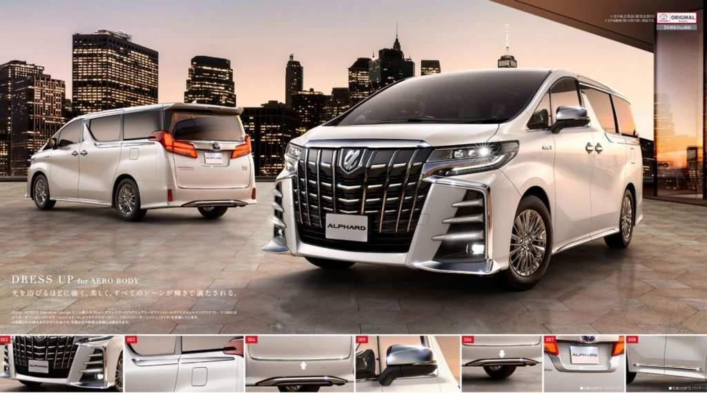 99 All New 2020 Toyota Alphard Redesign And Concept