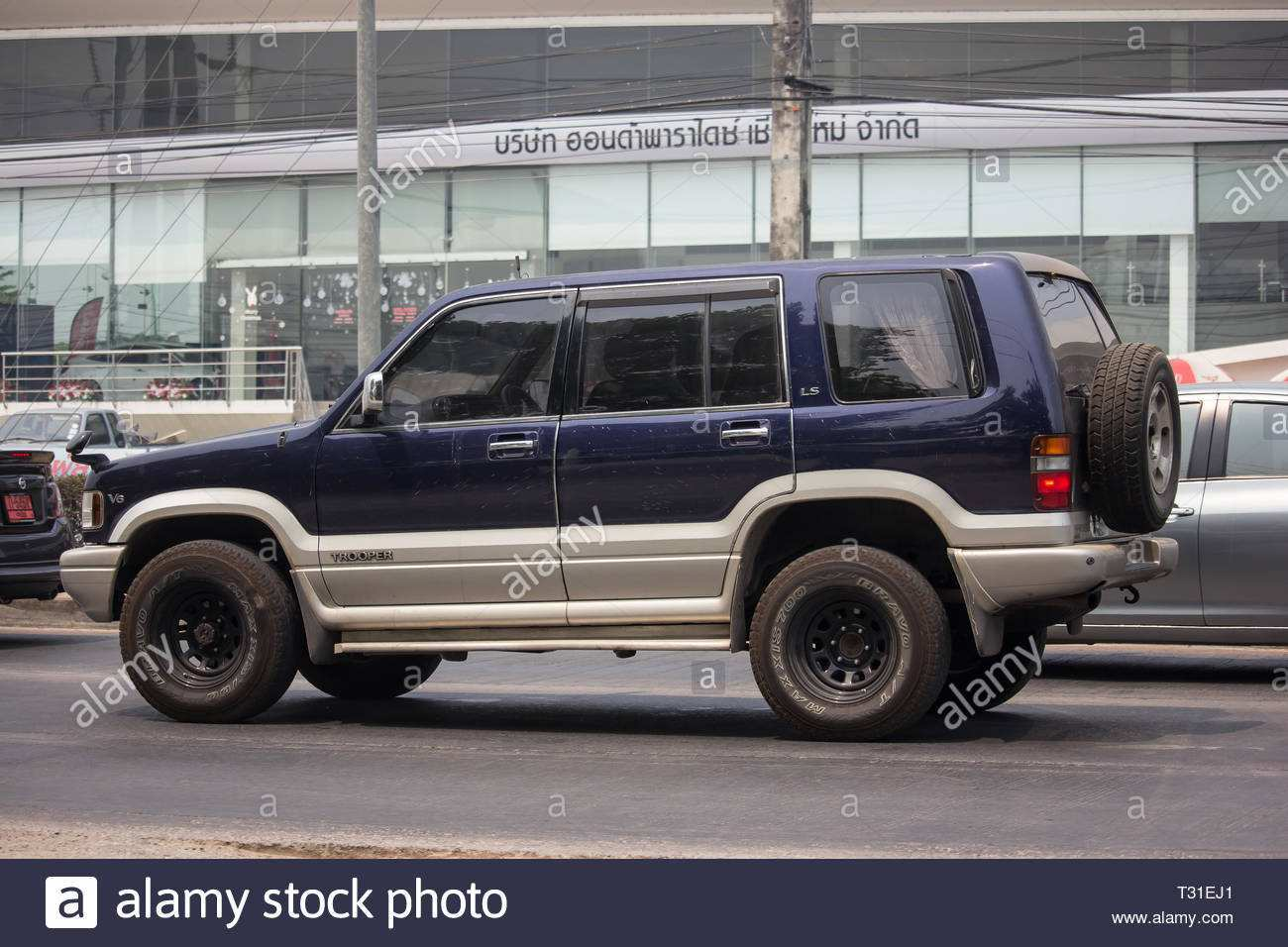 19 The Best 2019 Isuzu Trooper Picture