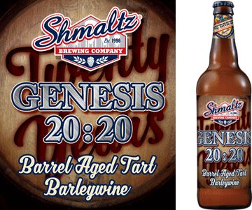 55 The Genesis 2020 Beer Wallpaper