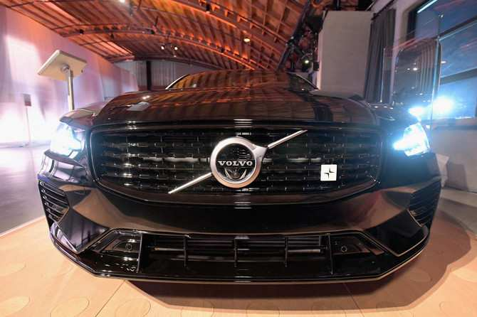 82 The Best Volvo 2020 Pledge Redesign And Concept