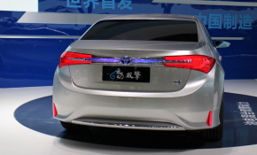 21 All New Toyota Premio 2020 Specs