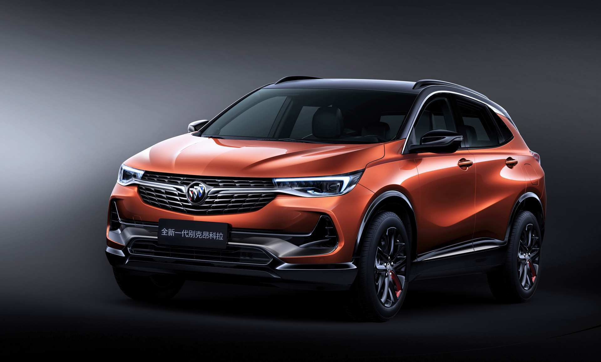 22 Best 2020 Buick Suv Price Design And Review