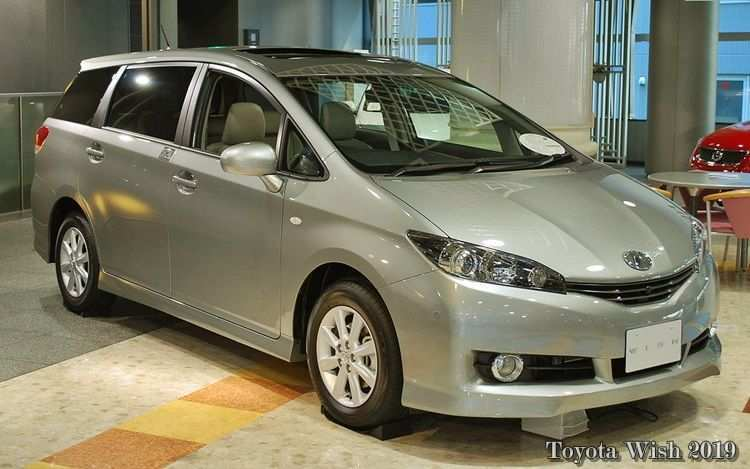 37 Best 2019 Toyota Wish Price Design And Review