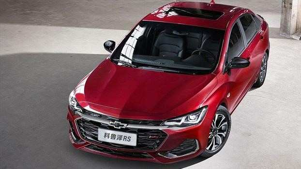 41 New Chevrolet Mexico 2020 Pictures
