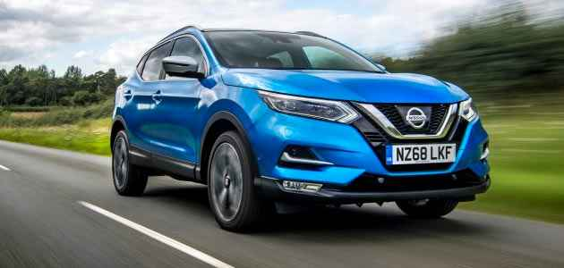 45 New Nissan Qashqai 2019 Model Price And Review