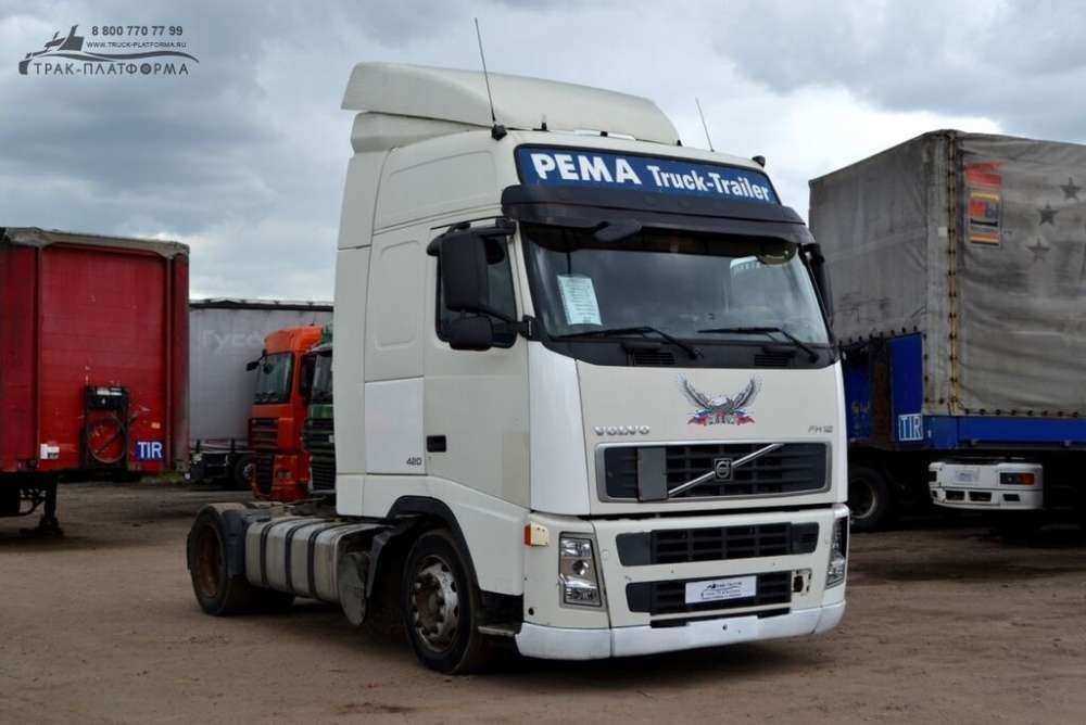 51 All New 2019 Volvo Fh Review And Release Date