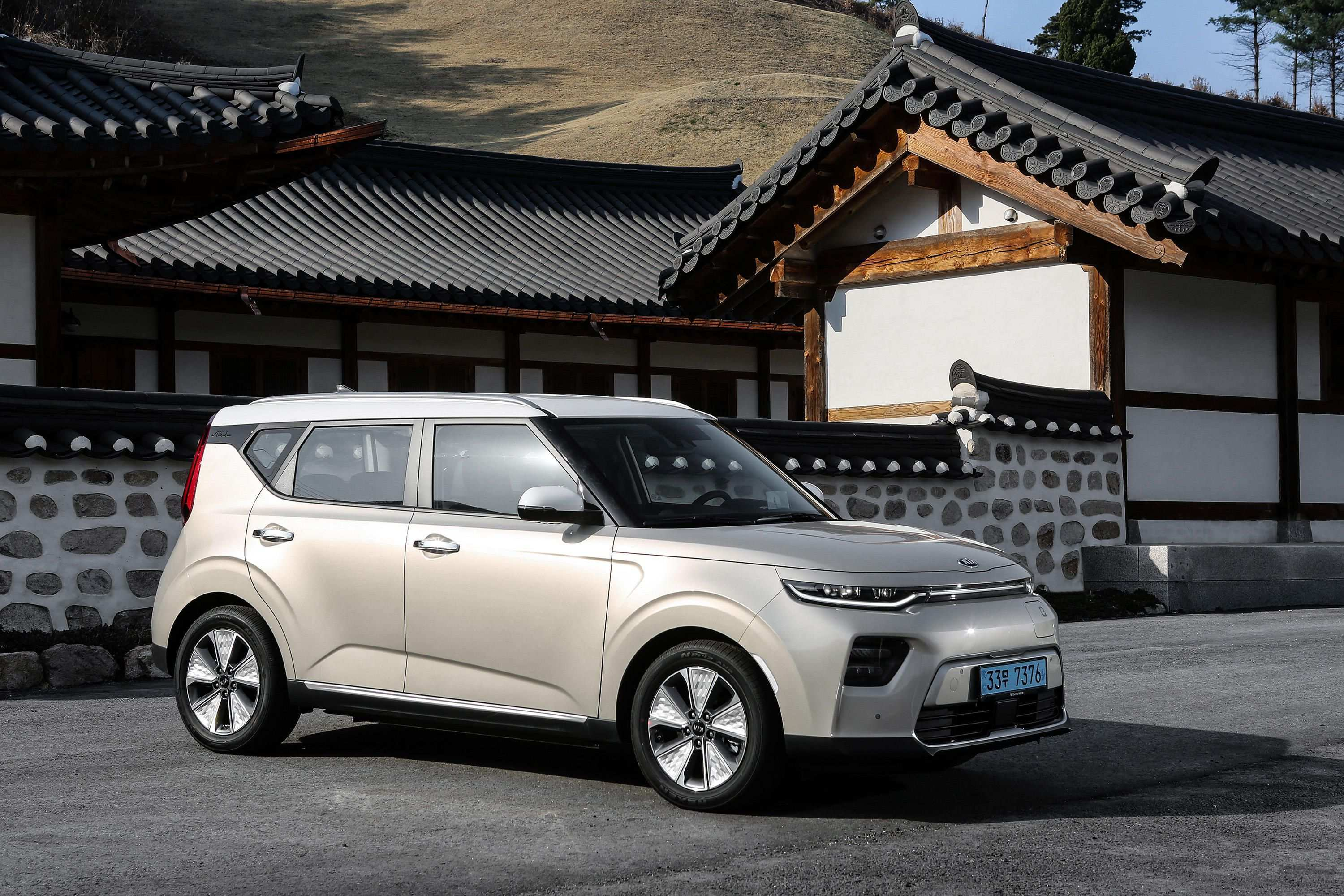 53 New 2020 Kia Soul Ev Availability Configurations