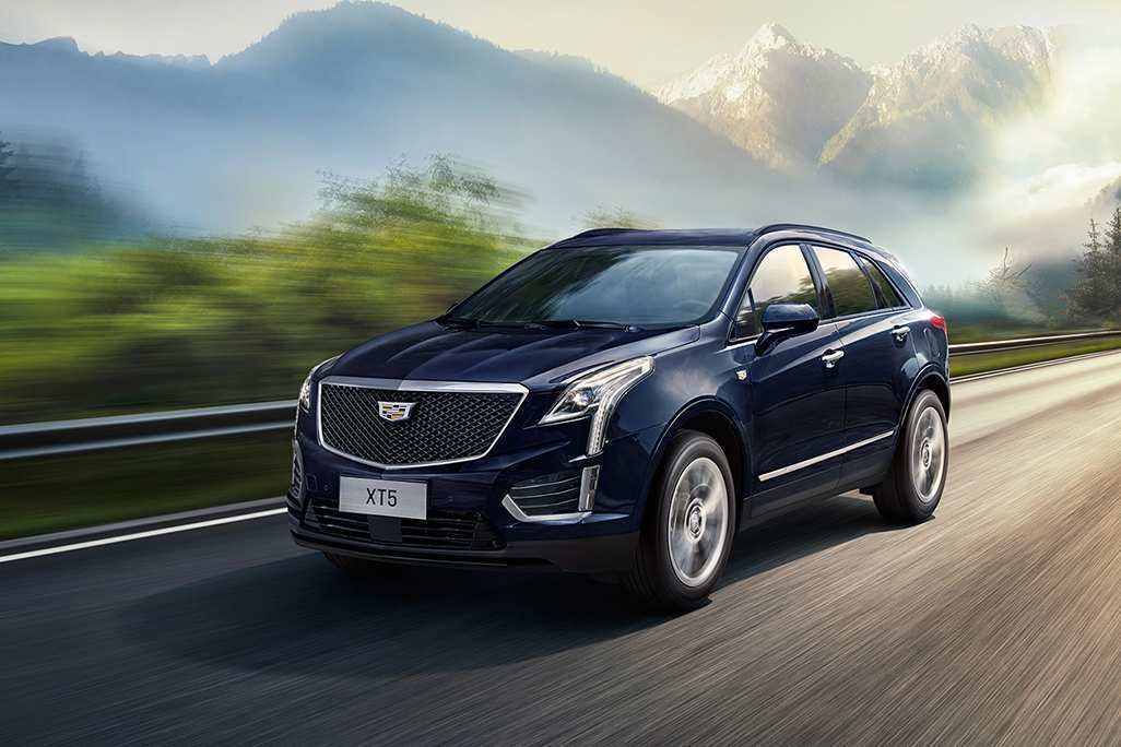 59 New 2020 Cadillac Xt5 Pictures Concept And Review