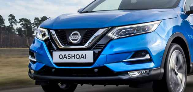 73 All New Nissan Qashqai 2019 Model New Concept