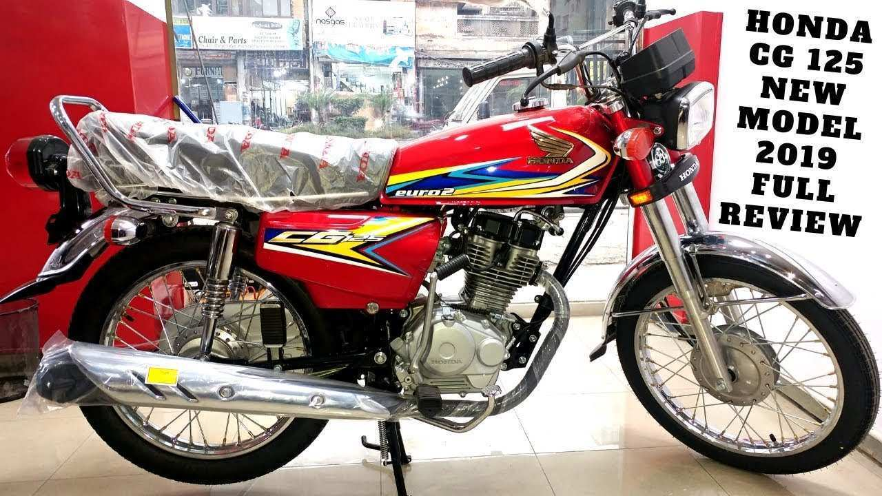 75 The 2019 Honda 125 Redesign And Review