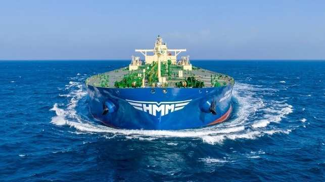 75 The Hyundai Merchant Marine Imo 2020 Price And Release Date