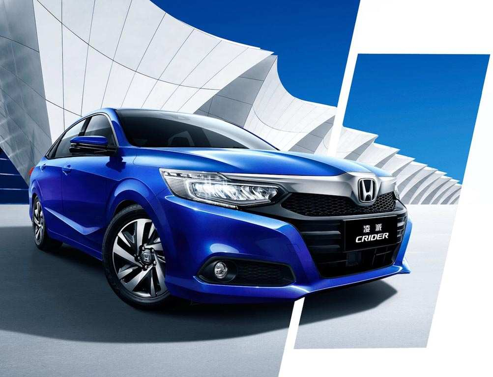 76 The Best Honda City Next Generation 2020 Configurations