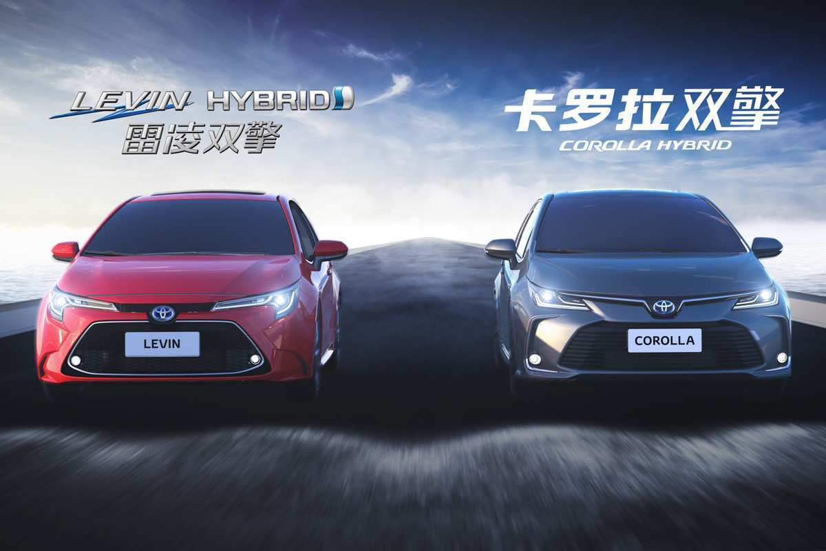 77 All New Toyota Corolla 2020 Japan Specs