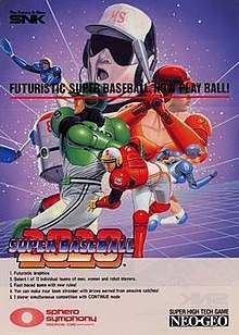 84 Best Super Baseball 2020 Sega Genesis Prices
