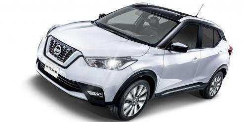 88 All New Nissan Kicks 2020 Colombia Price and Release date