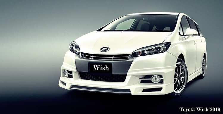 90 A 2019 Toyota Wish Engine